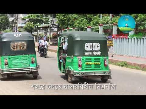 রাঙ্গামাটিতে চলছে নাম্বারবিহীন সিএনজি