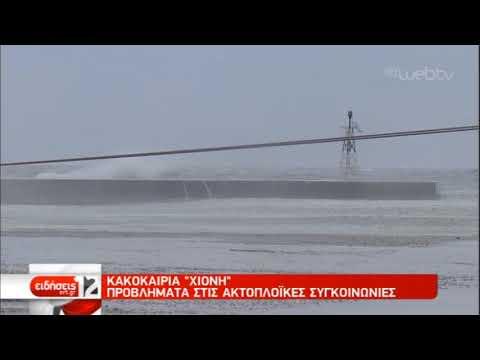 Επιδείνωση με κρύο-Άνεμοι έως 10 μποφόρ-Χιόνια στην Πάρνηθα | 13/02/19 | ΕΡΤ