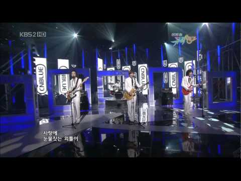 100115 KBS Music Bank - CNBLUE - 외톨이야 孤獨的人 Debut Stage