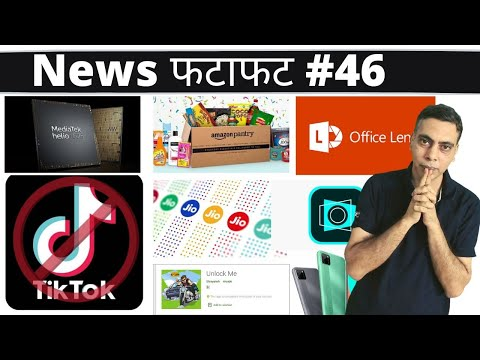 Jio doesn't use Chinese Equipment, Mediatek G35 and G25, Amazon Pantry, Unlock Me game, Realme C11 and more
