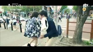 Yoo Na's Street Teaser 02 Korean Drama 2014