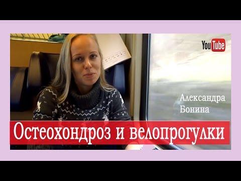 Где в россии сделать операцию на сколиоз