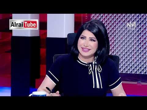 لقاء الراي 2019 04 14 تقديم سميرة عبدالله