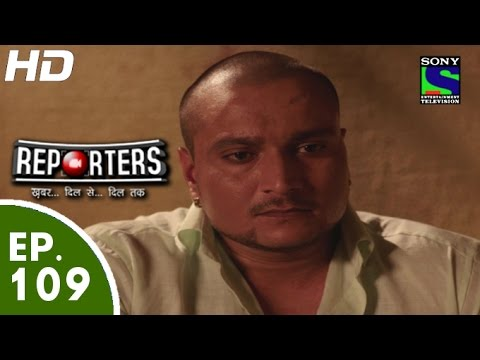 Reporters - रिपोर्टर्स - Episode 109 - 16th September, 2015