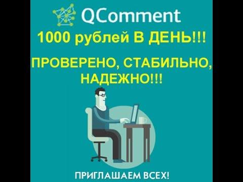 Бинарные опционы с минимальным депозитом 10