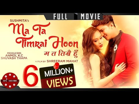 Ma Ta Timrai Hoon | Nepali Movie