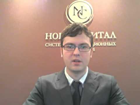 Сергей Алин в программе «Вести: Экономика»