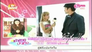 บอย อัดตีสิบ-โปรโมทหนัง @ TVPOOL 04 12 56