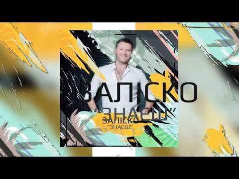 0 Оксана Пекун - Новорічна Зоря — UA MUSIC | Енциклопедія української музики
