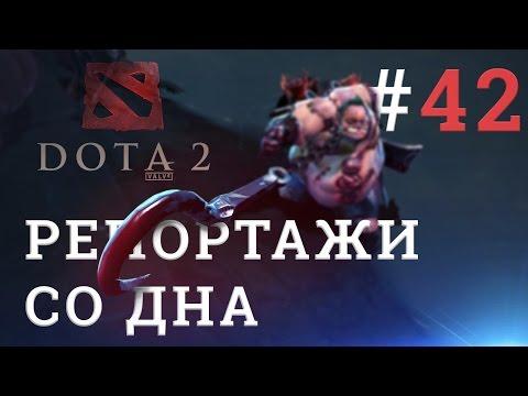 Наклейки и чехлы для гаджетов: http://skinon.ru/ Промо-код на скидку 15%: n14 Новый выпуск Школодотеров: http://youtu.be/LWl8AtOK4lk...