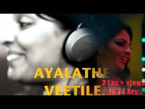 ayalathe veetile club mix mp3 song free download