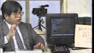 Sm20111330 - パソコンサンデー1988 3 13放送『C言語入門講座 X Cコンパイラ特集』