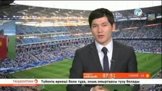 Спорт жаңалықтары 04 02 2014