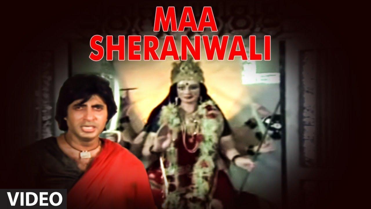 Maa-Sheranwali-Lyrics-In-Hindi