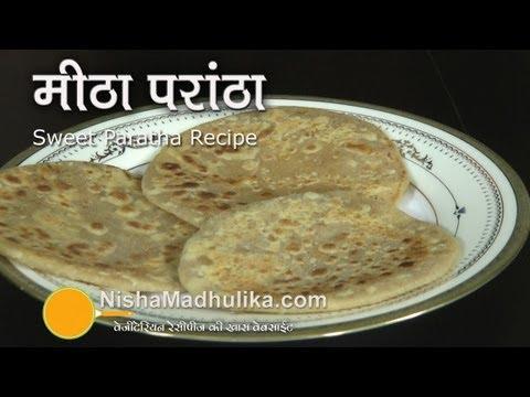 Free Download Paneer Pasanda Recipe – Paneer Pasanda Recipe
