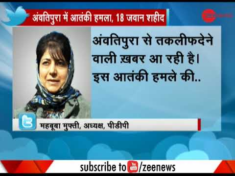 Former J&K CM Mehbooba Mufti condemn IED attack in Awantipora