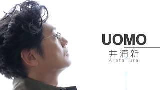 """旬の俳優6人が着る""""コンサバ""""ニットvol.1井浦新×プラダ"""