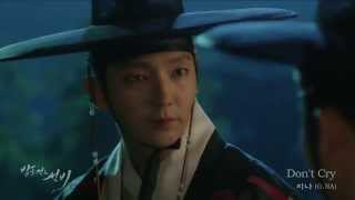 [MV]지나 (G.NA) - Don't Cry (밤을 걷는 선비  Part 4)