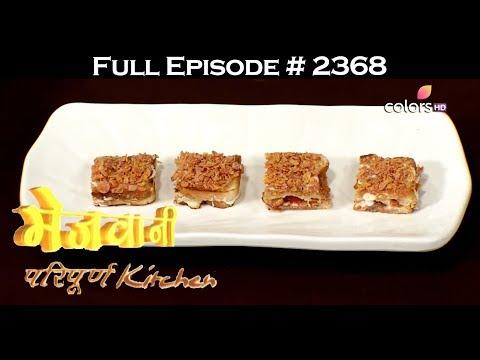 Mejwani Paripoorna Kitchen - 19th June 2017 - मेजवानी परिपूर्ण कित्चेन - Full Episode