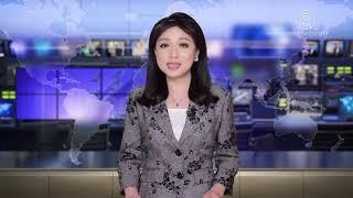 【環球直擊】2019年06月06日(1)