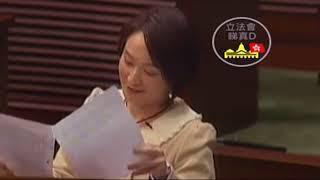 李慧琼完美KO反對派:【如果咁關心立法會議員言行!梁游辱華、又唔見你地解唔責佢地?】