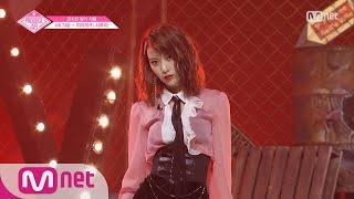 PRODUCE48[단독/직캠]일대일아이컨택ㅣ미야와키사쿠라-블랙핑크♬뚜두뚜두@보컬&랩_포지션평가180720EP.6