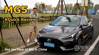 The MG5 Wasn't Quite What We Expected It To Be