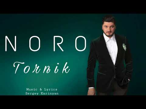 NORO // Tornik // New Song // PREMIERE // 2018