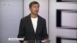 Програма партії «Варта» для області: «За 5 років – 55 кроків»