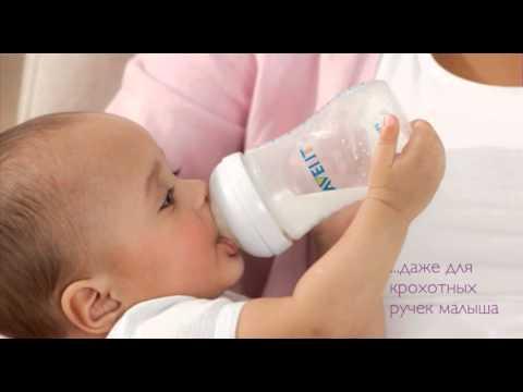 Philips Avent соска с потоком для новорожденного серия Natural 2 штуки