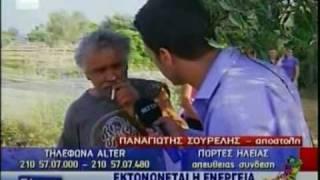 Απίστευτο θράσος δημοσιογράφου! (από Hank, 03/01/09)