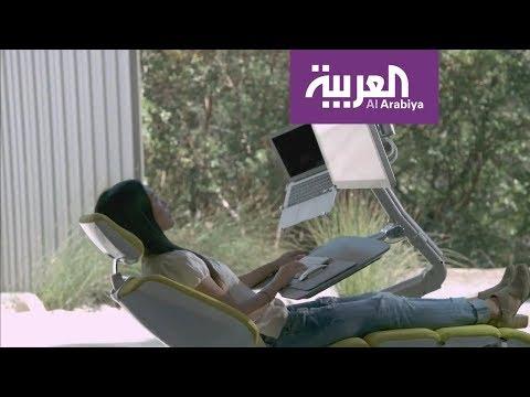 العرب اليوم - شاهد: شركة تقدم حلَا لتعب موظفيها بـ