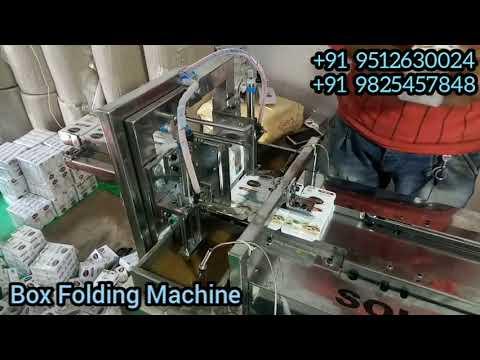 Semi Automatic Box Gluing & Folding Machine