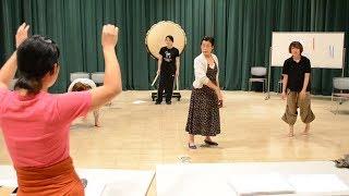 女性だけの舞台「水鞠」に向けた稽古山形県庄内町