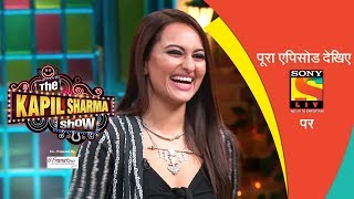 Click here to watch the full episode of The Kapil Sharma Show:  https://www.sonyliv.com/dplnk?schema=sony://asset/6067671879001#utm_source=YOUTUBE&utm_medium=slate&utm_campaign=YT_traffic  Click here to Subscribe to SonyLIV: http://www.sonyliv.com/signin  Click here to Subscribe to SET India: https://www.youtube.com/channel/UCpEhnqL0y41EpW2TvWAHD7Q?sub_confirmation=1  Click here to watch The Kapil Sharma Show Season 2: https://www.youtube.com/playlist?list=PLzufeTFnhupwf9XxkXpD-xDdoHxtWhYeF  Episode 62: The Cast Of Khandaani Shafakhana ------------------------------------------------------------- Today's episode of The Kapil Sharma Show starts with a stand-up act by Kapil describing the flaws of Bollywood. Thereafter, we welcome the cast of Khandaani Shafakhana. Stay tuned!   About The Kapil Sharma Show Season 2 :  ---------------------------------------------------------------- Kapil Sharma is back with a new 'Salah Center' (Consultancy Business) in a Mohollah with absurd characters. The wealthy milkman Bachcha Yadav (Kiku Sharda) with his wife Titli Yadav (Bharti Singh) and sister-in-law Bhoori (Sumona Singh) is the one who has rented out houses within the Mohollah and is Kapil Sharma's business partner. The neighbors in the Mohollah are also full of quirks and don't shy away from the antics. With celebrities gracing every episode, The Kapil Sharma Show promises fun-filled entertaining weekends.  More Useful Links :  * Visit us at : http://www.sonyliv.com  * Like us on Facebook : http://www.facebook.com/SonyLIV  * Follow us on Twitter : http://www.twitter.com/SonyLIV Also get Sony LIV app on your mobile  * Google Play - https://play.google.com/store/apps/details?id=com.msmpl.livsportsphone  * ITunes - https://itunes.apple.com/us/app/liv-sports/id879341352?ls=1&mt=8   #thekapilsharmashow #comedy #Badshah #SonakshiSinha