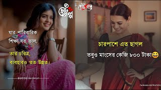 How to write bangla stylish font in picture   Facebook Page sad post editing   pixellab tutorial
