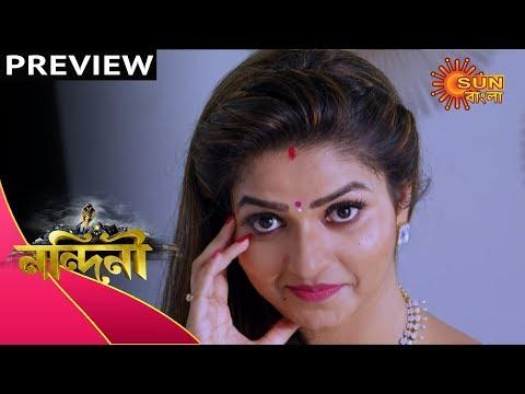 Nandini - Preview | 20th Jan 2020 | Sun Bangla TV Serial | Bengali Serial