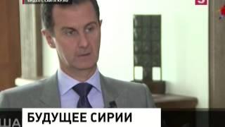 Сирия и третья мировая война. НОВОСТИ МИРА И РОССИИ