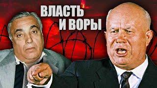 Власть и воры. Хроники московского быта @Центральное Телевидение