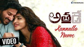 Athadey Telugu Movie Songs | Kannullo Nuvve Video Song | Dulquer Salmaan | Dhanshika | TrendMusic