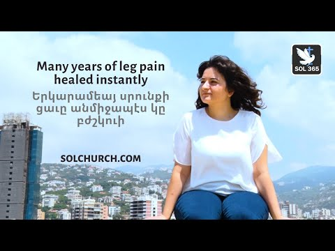 Many Years of Leg Pain Healed Instantly - Patil's Testimony