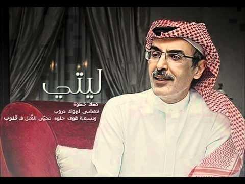 بدر بن عبد المحسن لاتجرحيني مـدونــة الطــارد