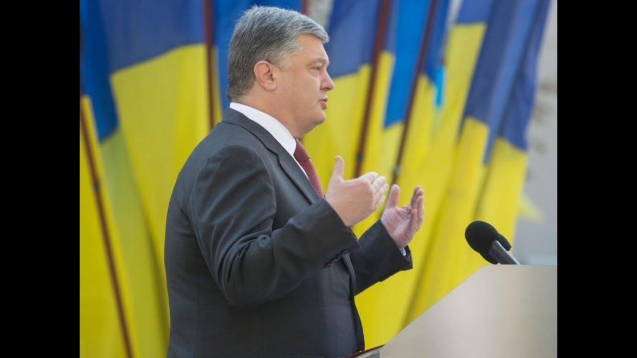 Досрочные президентские выборы: сценарий Порошенко или вымысел СМИ? (пресс-конференция)