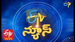 7 AM | ETV Telugu News | 7th December 2019