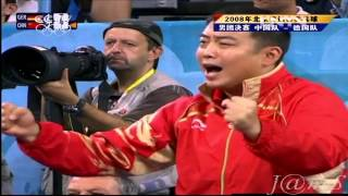 Video : China : Olympics flashback - table tennis finals - BeiJing 北京 2008