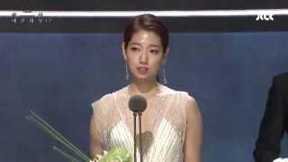 Park Shin hye, Lee min ho, Baeksang Arts Awards     Lee Min Ho and Park Shin hye best couple