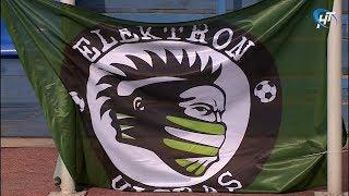 Футбольная команда «Электрон» потерпела досадное поражение