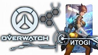 Релиз Overwatch, игры июня Games With Gold