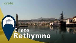 Crete | The Old Port of Rethymno