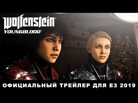 Wolfenstein Youngblood E3 2019 Official Trailer
